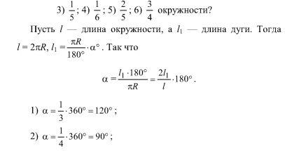 hello_html_12ca2538.jpg