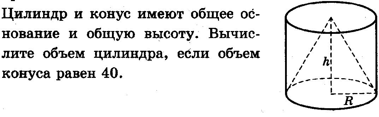 hello_html_m38cbf1c6.png