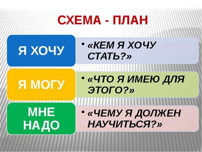 hello_html_355e6689.png