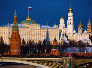 Здесь Кремль, Здесь Воробьевы горы И площадь Красная видна, Такой большой ста