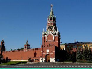Работа в группе    - Что изображено на гербе Москвы?  – Изображе