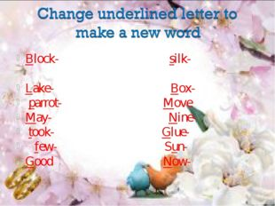 Block- silk- Lake- Box- parrot- Move May- Nine- took- Glue- few- Sun- Good Now-