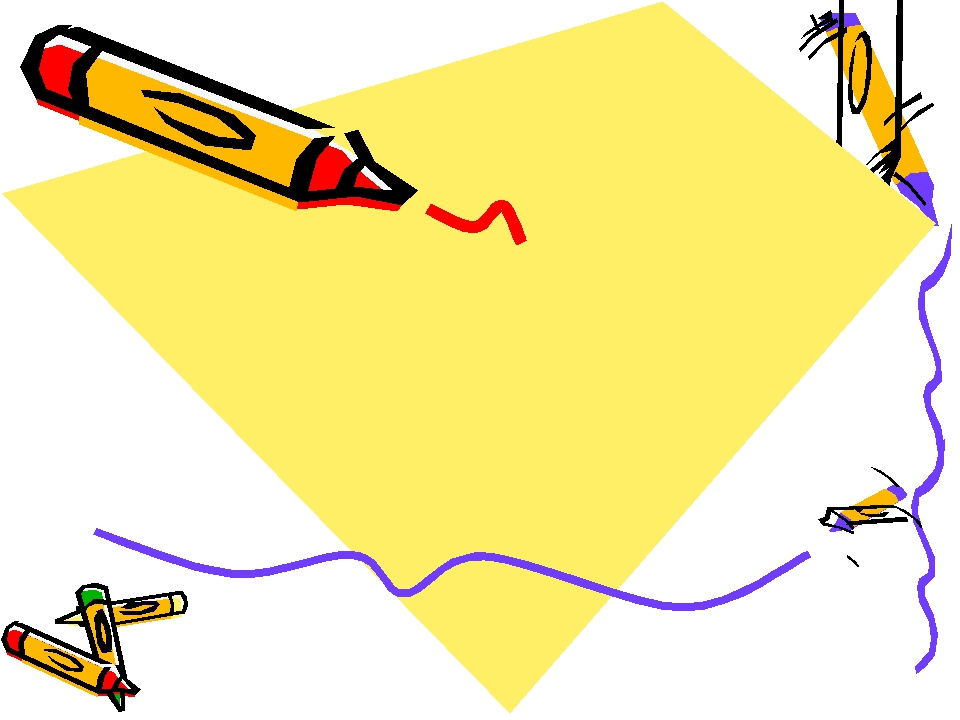 Выступление на педагогическом совете: «Проблема оценивания в современной шко...