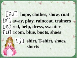 hope, clothes, show, coat [ei] away, play, raincoat, trainers [e] red, help,