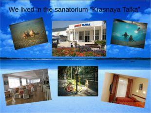 "We lived in the sanatorium ""Krasnaya Talka"""