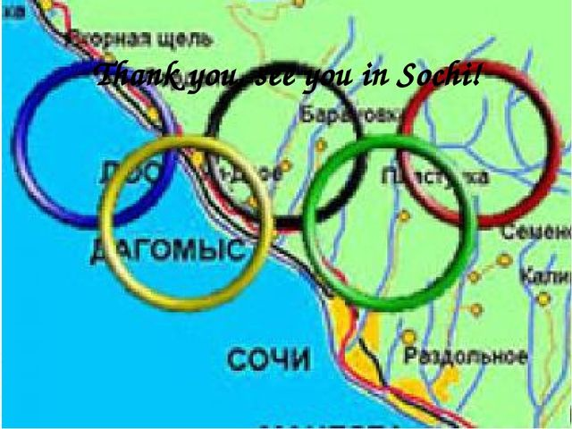 I like summer holiday!!! Thank you, see you in Sochi!