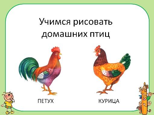 hello_html_m24558657.jpg
