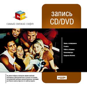 hello_html_m4c1dc2a3.jpg