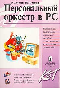 hello_html_m761de2ec.jpg
