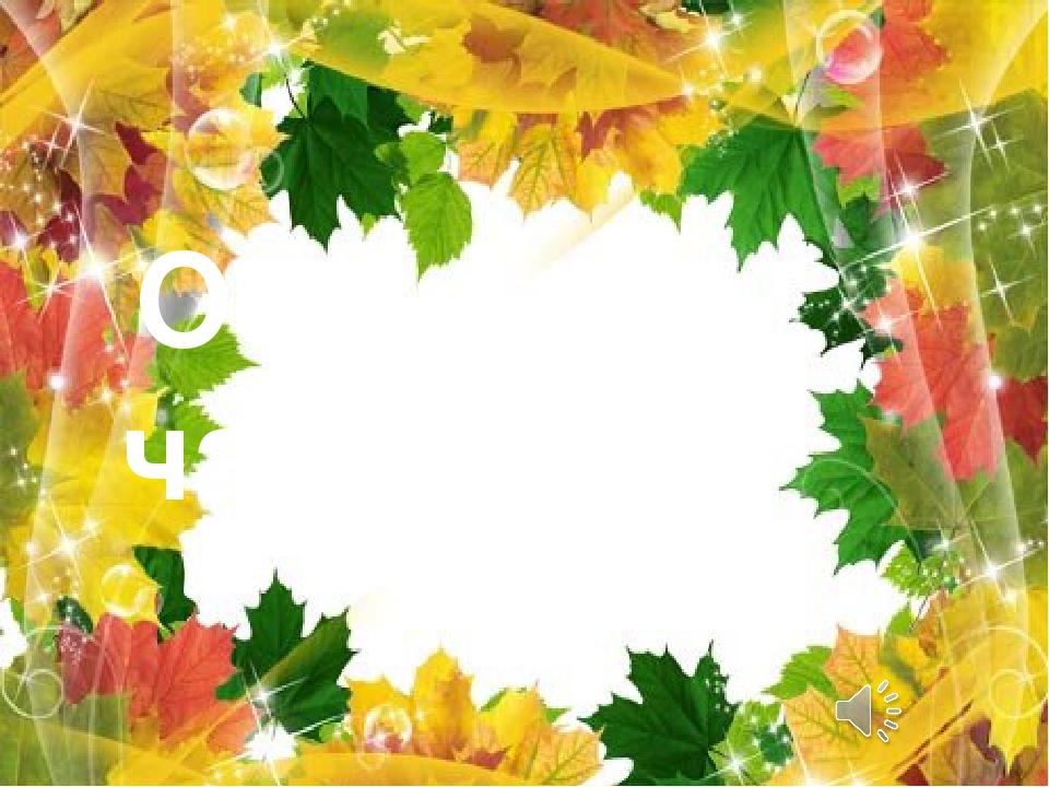 Поздравительные открытки без слов осень, поздравительная открытка дню