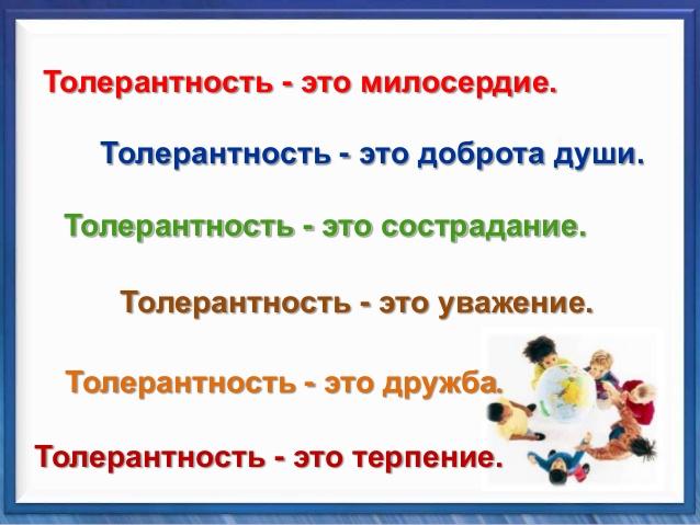 hello_html_m4012e5ad.jpg