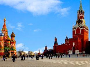 Москва - удобный город