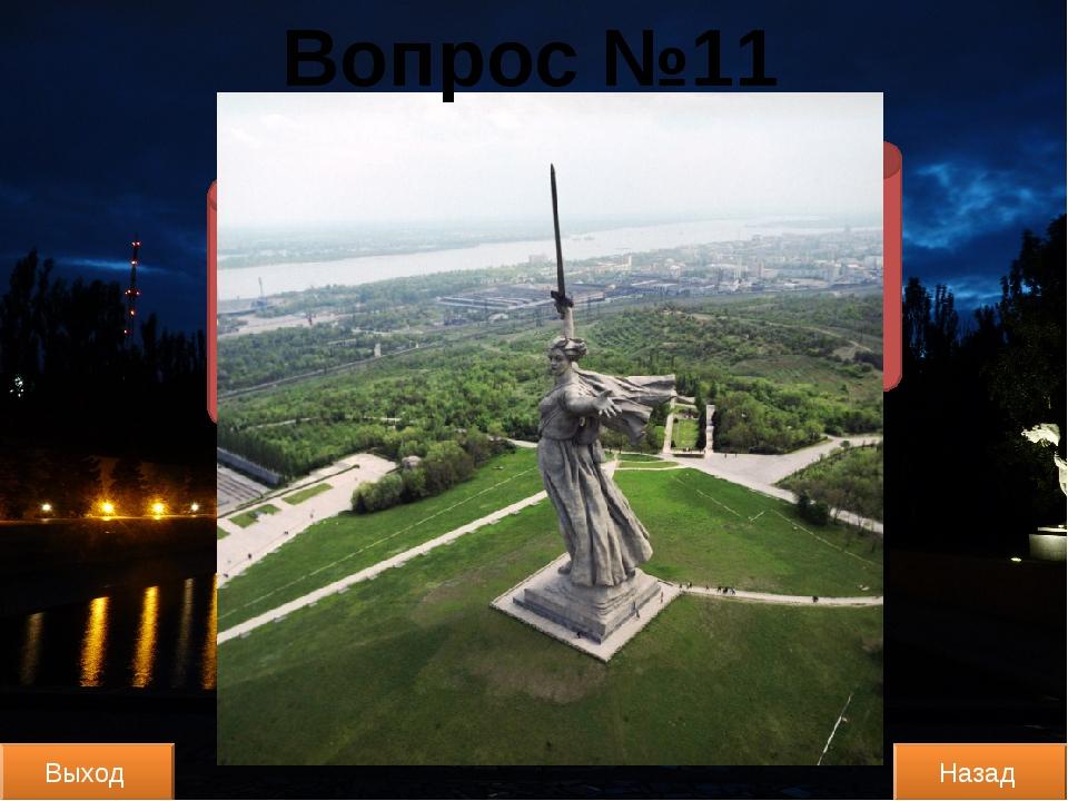 Вопрос №13 Какое задание получил Я.Ф.Павлов 27 сентября 1942 г.?