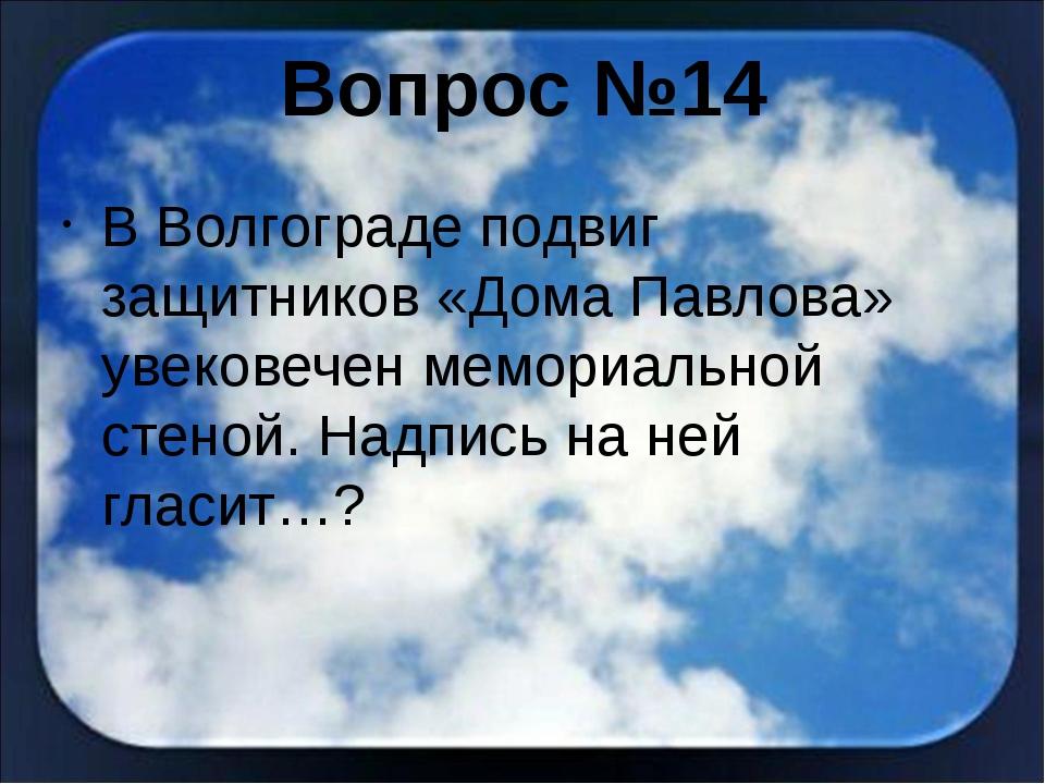Алфавит А…Сегодня я много для себя понял……… Б…ыло интересно узнать, что для к...