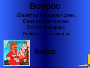 Объявление Сказка о золотом петушке Тем, кто не может проснуться по звонку бу