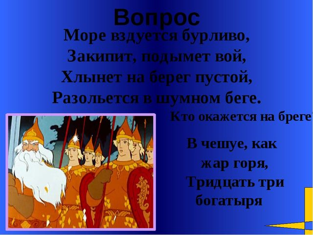 Объявление «Сказка о мертвой царевне» Модники и модницы! Кто желает приобрест...