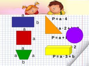 P = a · 4 P = a · 2 + b · 2 P = a + b + a P = (a + b) · 2 P = a · 3 + b a a