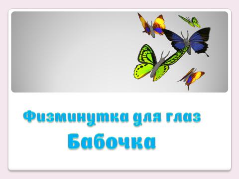 hello_html_m423e6e36.png
