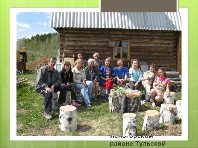 Долина радости Поселение родовых поместий расположено в непосредственной близ...