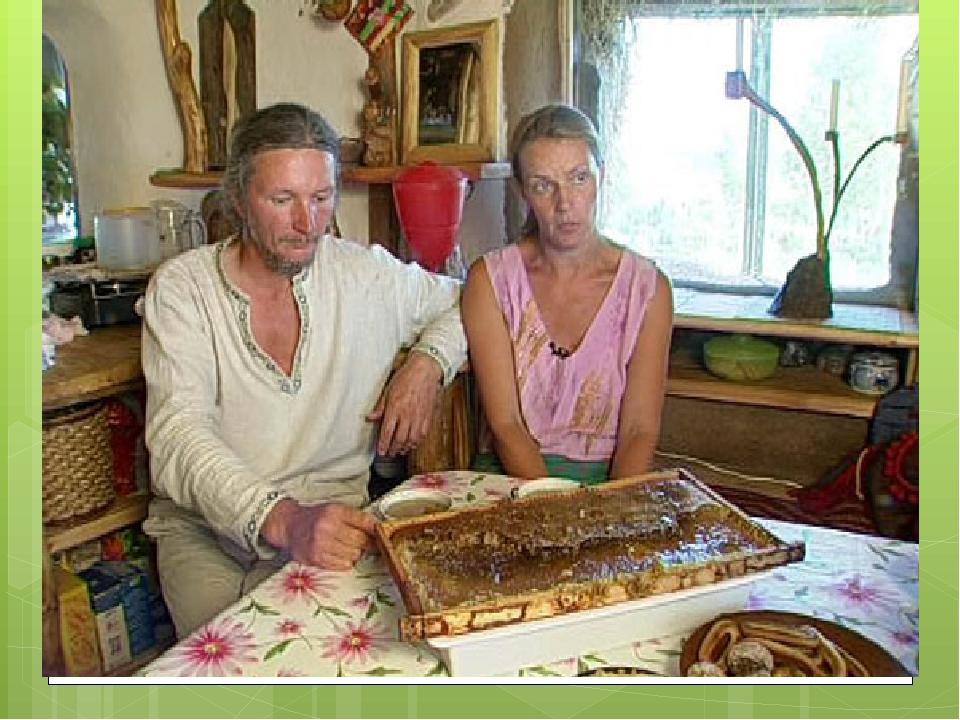 Семья Минеевы