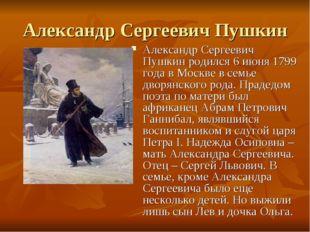 Александр Сергеевич Пушкин Александр Сергеевич Пушкин родился 6 июня 1799 год