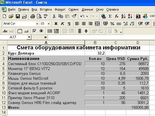 hello_html_m3805f7e8.png