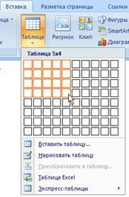 hello_html_34d5cce0.jpg