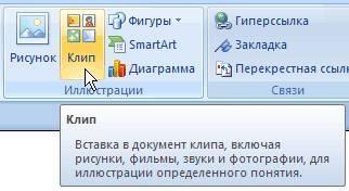 hello_html_3580d582.jpg