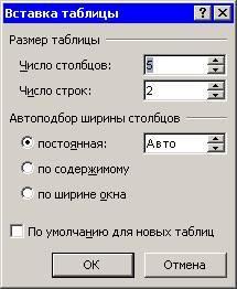 hello_html_m4238c9ac.jpg