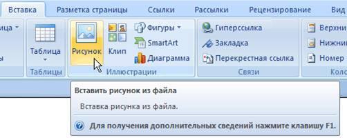 hello_html_m54f10534.jpg