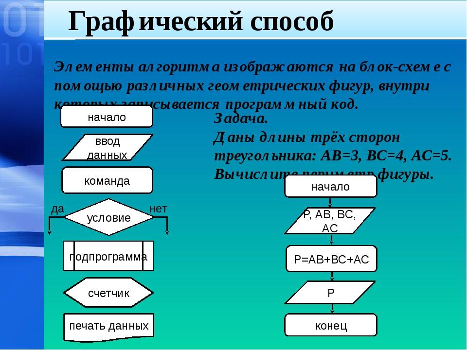 Схемы преобразователей напряжения ветрогенераторов