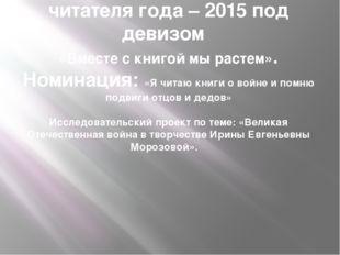 МБОУ Спасская Средняя общеобразовательная школа Районный конкурс на лучшего