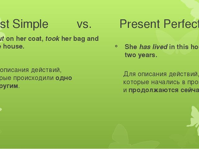 Past Simple vs. Present Perfect She put on her coat, took her bag and lef...