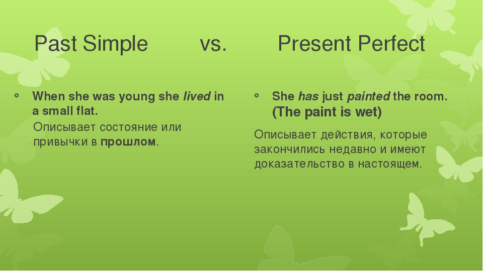 Past Simple vs. Present Perfect When she was young she lived in a small f...