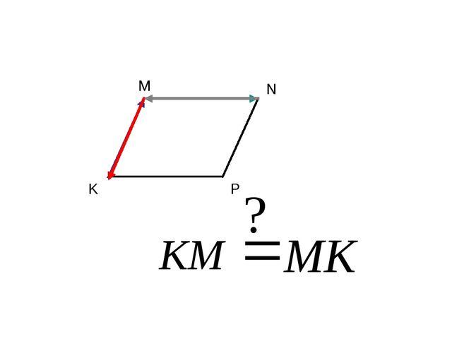 K M N P