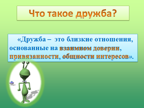 hello_html_m18fd9e4d.png