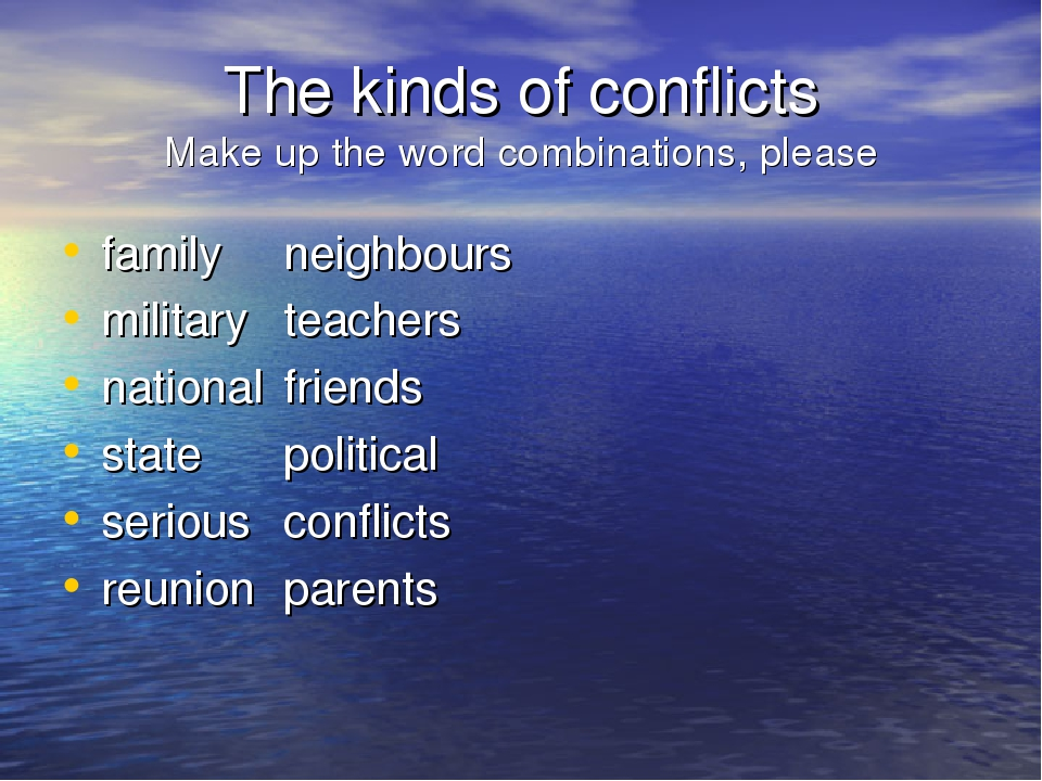 The kinds of conflicts Make up the word combinations, please family	 neighbou...