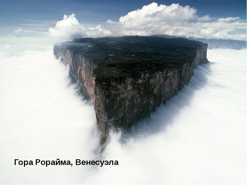 Гора Рорайма, Венесуэла