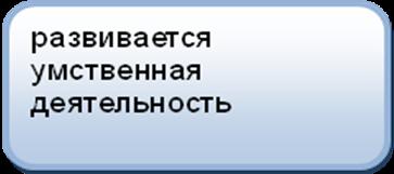 hello_html_m3b49c10.png