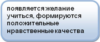 hello_html_m697ffb15.png