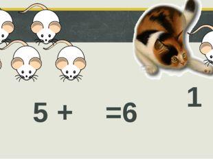 5 + 1 =6