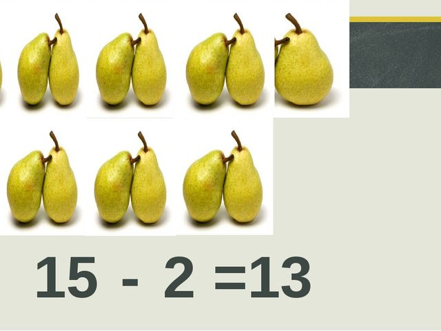15 - 2 =13