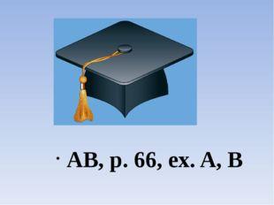 AB, p. 66, ex. A, B