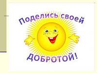 hello_html_6e8db534.jpg