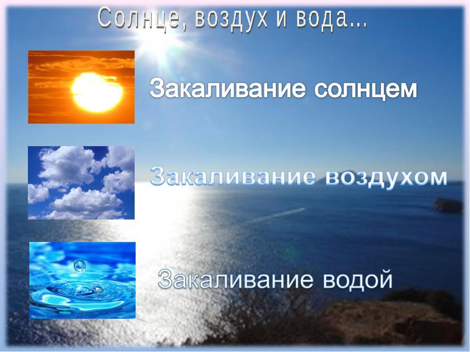 hello_html_2ee00cec.jpg