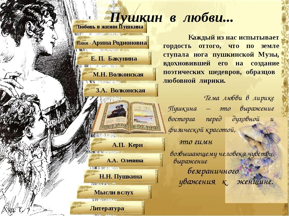 sayt-znakomstv-intimnih-otnosheniy-aleksandriya