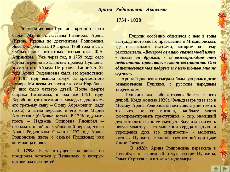 Пушкин и Тютчев сопоставительный анализ Ф.И. ТЮТЧЕВ. 6 июля 1870 К. Б. Я встр...