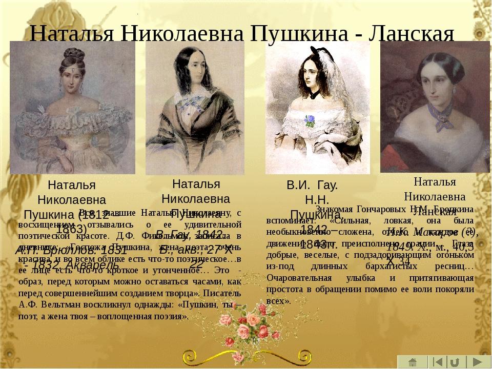 vingranovskiy-intimnaya-lirika