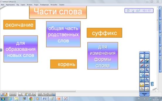 hello_html_23a23fe4.jpg