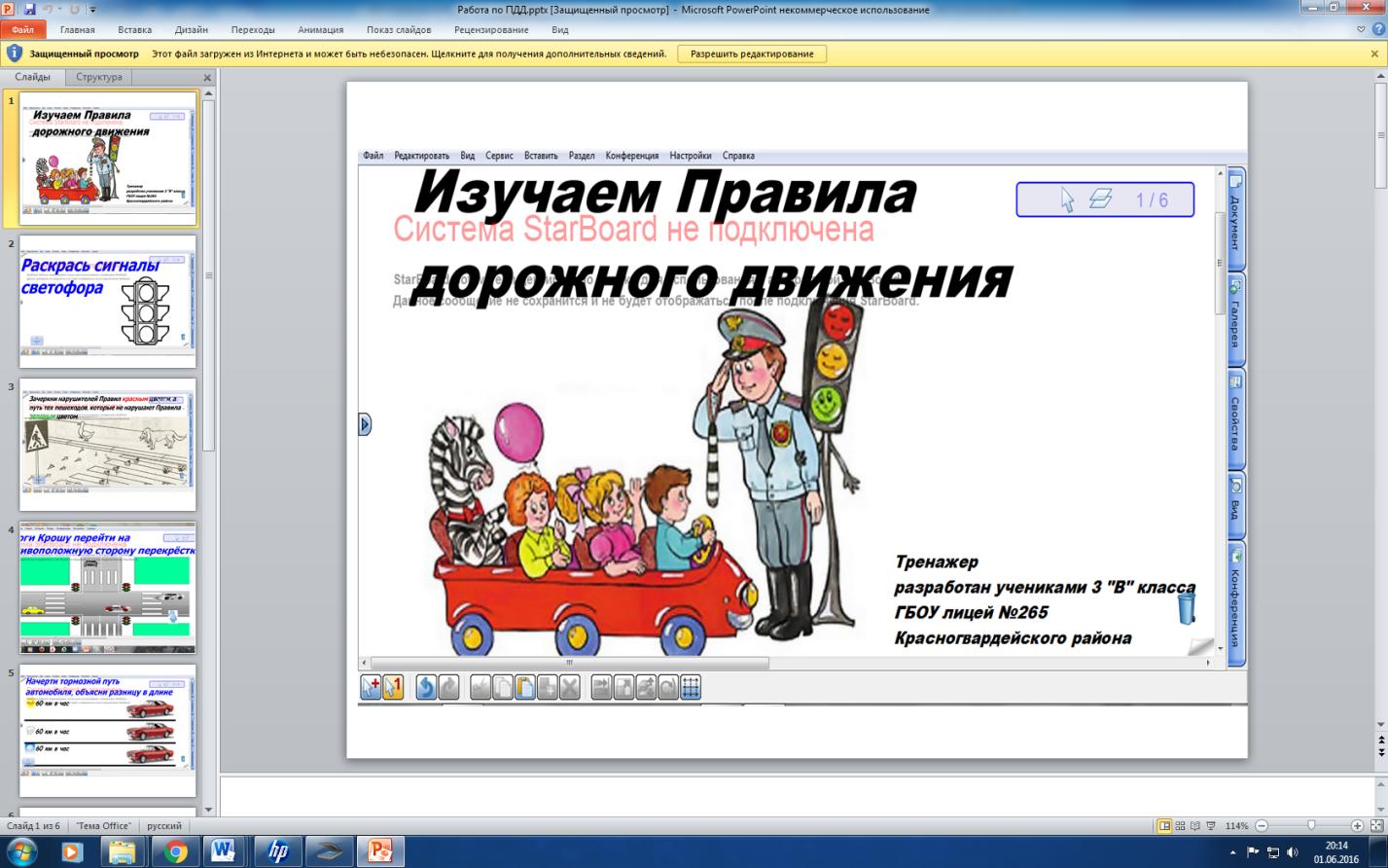 hello_html_5d0ba05f.png